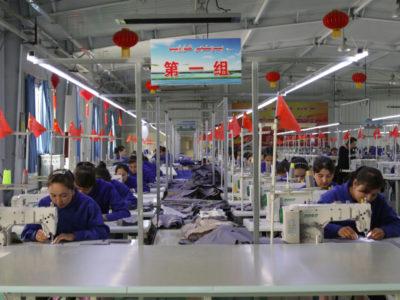 factory-1000×750